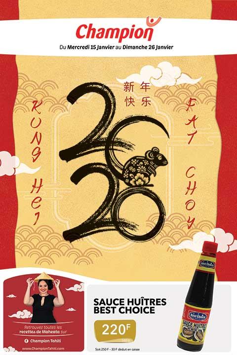 Catalogue Champion Tahiti - Nouvel An Chinois - Du mercredi 15 au 26 janvier